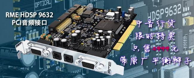 电路板 650_264
