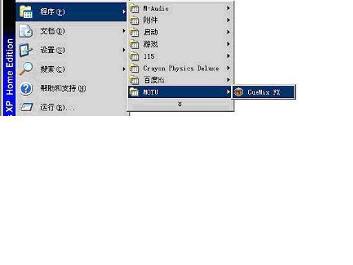 MOTU MicroBook马头声卡驱动安装和使用说明