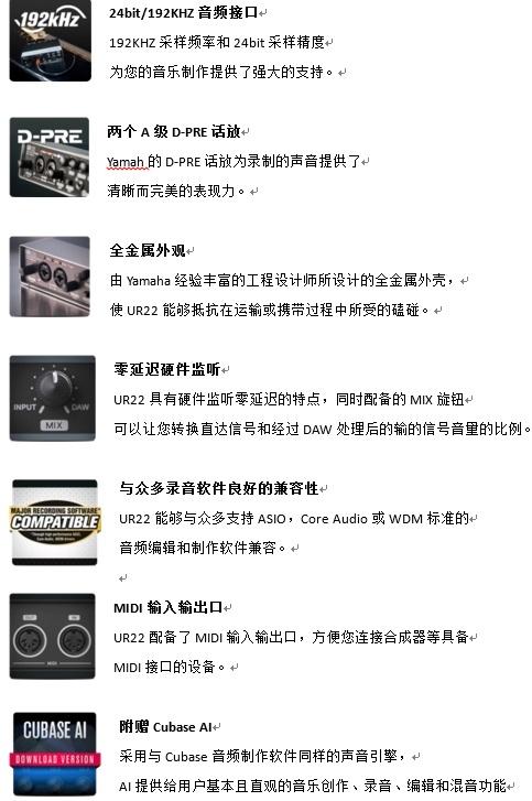 Steinberg  UR22 正式发布便携式音频接口 - 李V - 五四音频(54cctv.com)