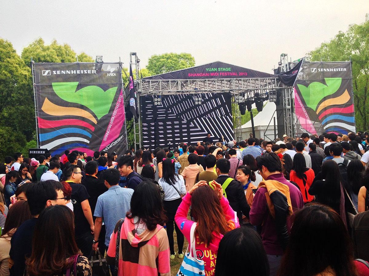 迷笛音乐节_Sennheiser 为2013上海和深圳迷笛音乐节提供音响赞助 - midifan:我们 ...