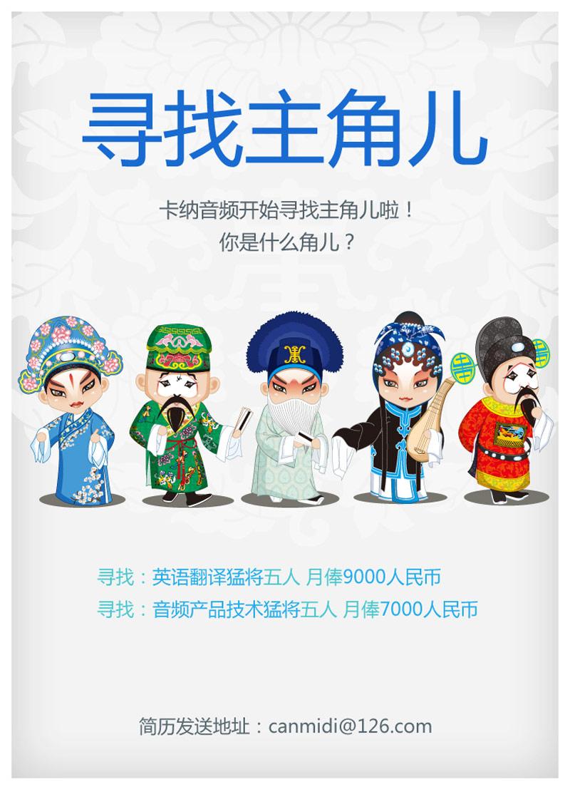 英语翻译我们一行五人已于24日抵达北京,此次