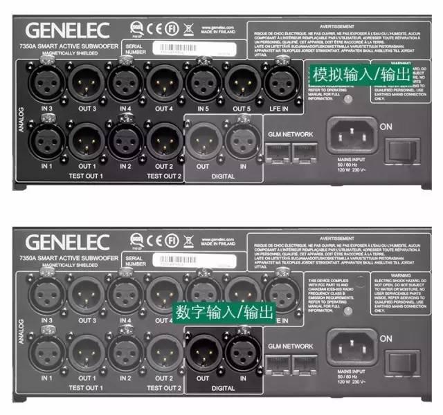2.1音箱低音功放左右信号输入电路图