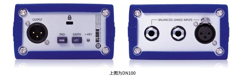 稳定可靠――KLARK TEKNIK DN100 DN200 DI 单双通道 DI 盒