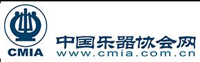 2019 国际电子音乐大赛(IEMC)重磅推出