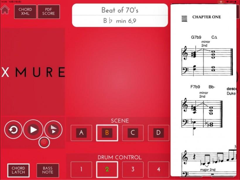 DEXIBELL VIVO S7 评测――简单的、纯粹的、有趣的,就是最美的
