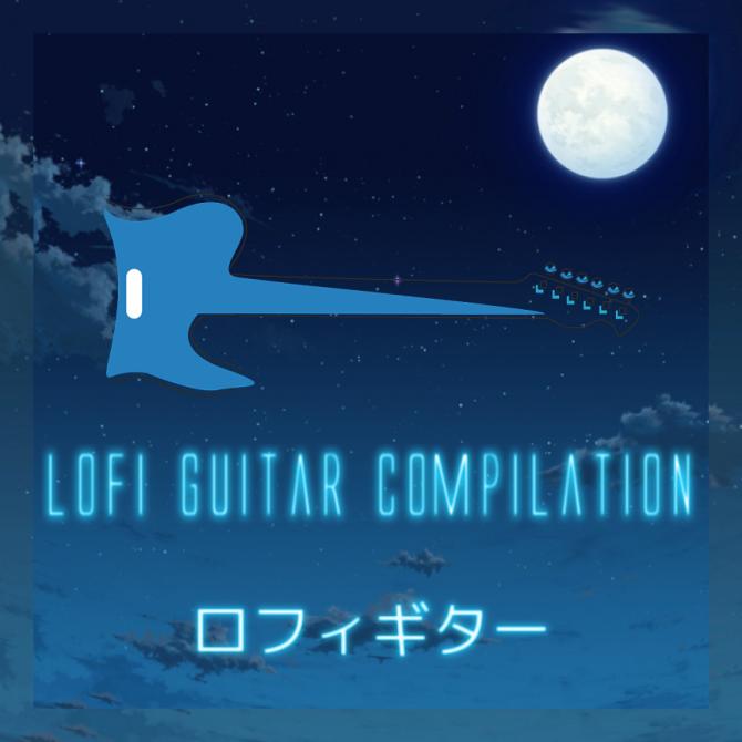 福利:免费下载Mondo Loops 制作的Lofi Guitar采样包合集