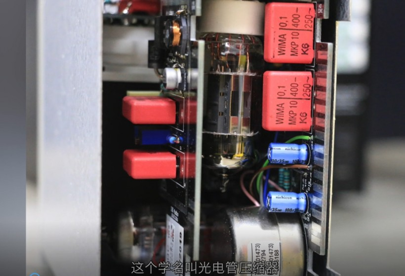 亮测评:简单有效的光学压缩器 IGS Audio One LA 500