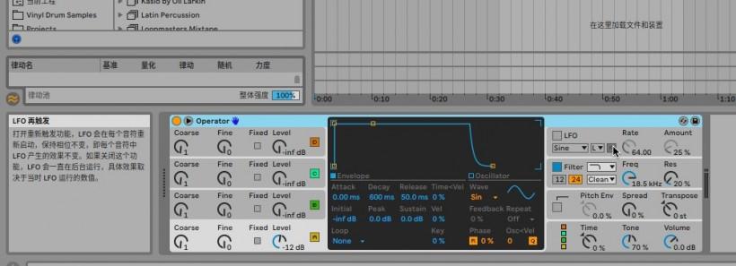 汉化福利:Ableton Live 10 中文版即将发布,加入 Beta 测试即可先睹为快