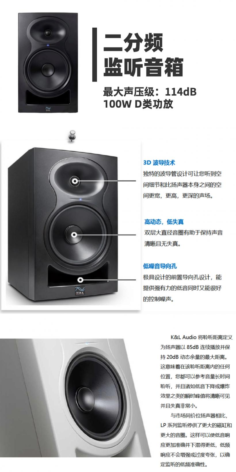 社区福利:晒出你的音箱照片,抽两对 K&L KLP-6 监听音箱