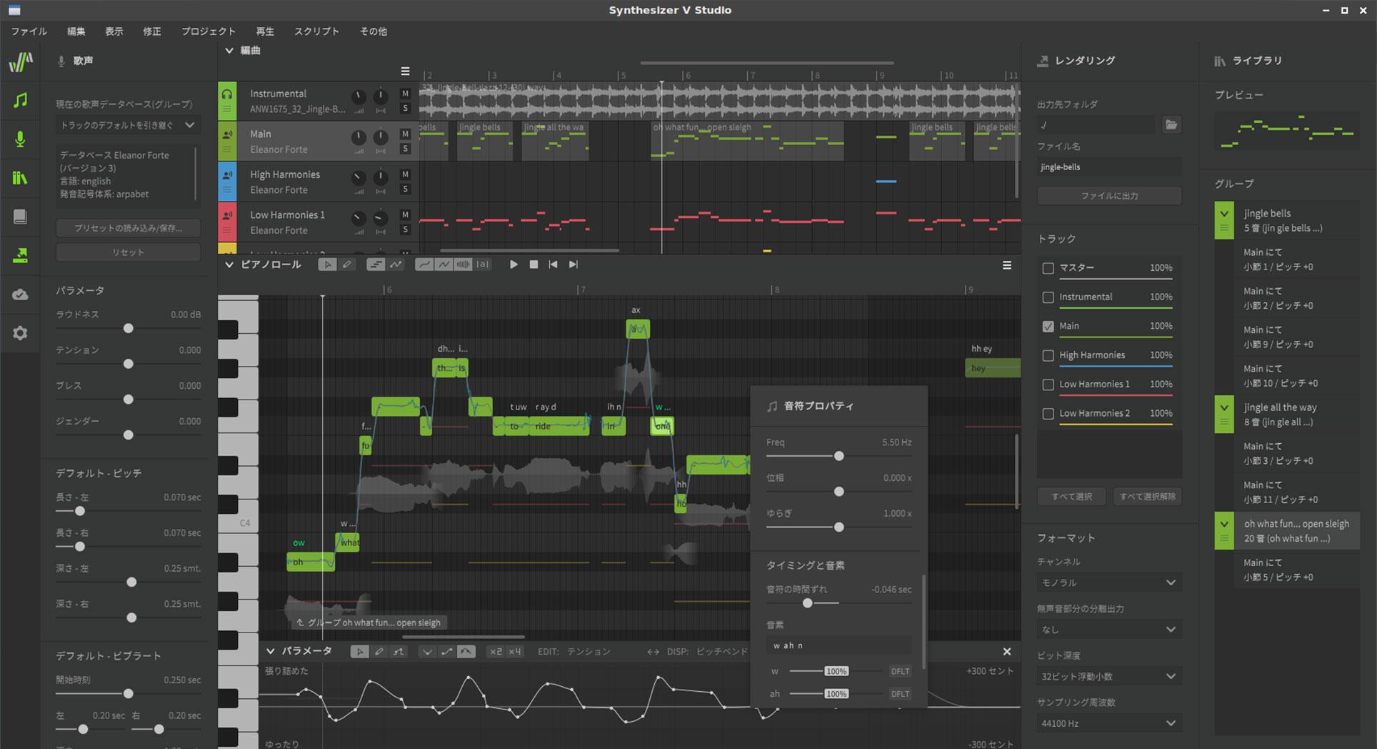 Dreamtonics - Synthesizer V Studio Pro