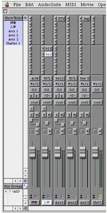 此时便可根据电平表的显示来调节输入
